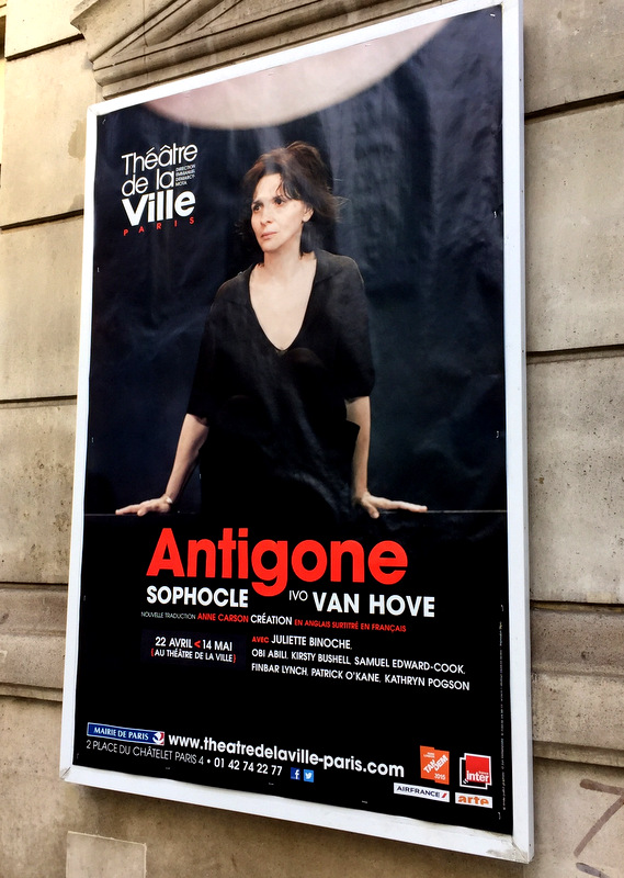 2 paris antigone poster