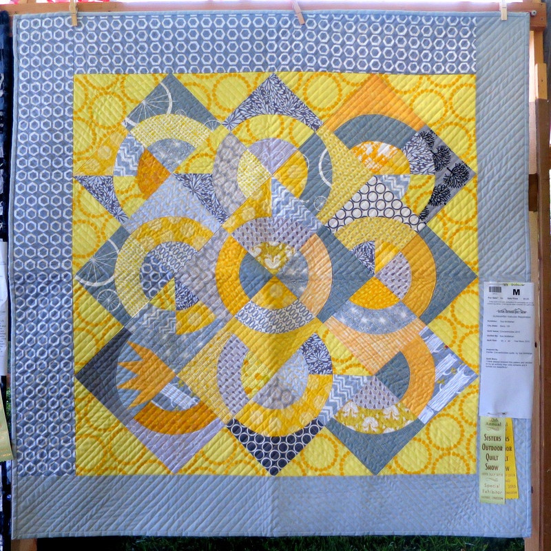 Concentricities 2015 by Sue McMahan of Bend OR (43 in sq)