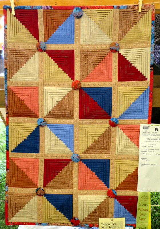 Windmills or Squares q mark by Sarah Kaufman of Bend OR (23 x 35)